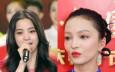 歐陽娜娜張韶涵如期國慶晚會獻唱 陸委會︰傷害台灣民眾感情