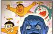 《哆啦AV夢》漫畫作者稱微博遭舉報被封 Twitter上發道歉聲明