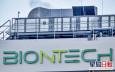 BioNTech新加坡建東南亞總部 2023年開始生產疫苗