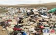 青藏高原可可西里再現巨型垃圾帶 長200米寬20米臭氣熏天