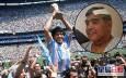 阿根廷球王馬勒當拿逝世 終年60歲