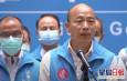 韓國瑜斥民進黨造謠抹黑 未有回應會否提「罷免無效」訴訟