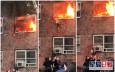 紐約小貓被困火場慘遭燒屁股 3警員樓下張臂鼓勵「跳樓逃生」
