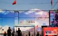 美國宗教自由報告批評中國將新疆變成「露天監獄」