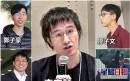 【潜逃台湾】内地公安:12港人案已完成侦查 移送检察院审查起诉
