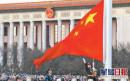中国人大常委会将修法 禁倒挂随意丢弃国旗