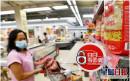 惠康300貨凍價 消委會:目測僅找到100款自家品牌佔97%
