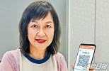 【消費券】周日正式發放 八達通港鐵站助領取