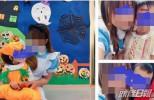 幼園老師除口罩與學生自拍 引咎辭職獲家長求情終復職
