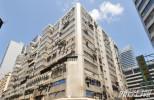 已打疫苗45歲男入境日本確診 曾住龍堡酒店於長沙灣工作