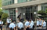 消息指警方將要《蘋果》刪籲制裁文章 政府禁止7間銀行處理資產