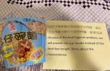 竹篙灣疑爆食物中毒至少16人肚瀉 取消隔離餐僅提供杯麵