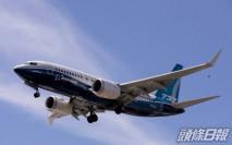 美國商務部長:中國政府違協議 阻止當地航空公司採購波音飛機
