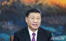 中共中央政治局開會 要求完善企業境外上市監管