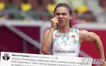 【東京奧運】波蘭向白俄女跑手發人道簽證