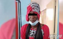 非洲男易服代女友考大學 3天後始被揭發拘捕