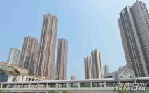 新港城移民盤620萬沽