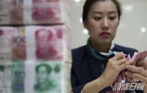 人民幣即期收跌49點子 終止三連升