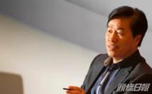 華晨汽車前董事長祁玉民涉受賄被開除黨籍