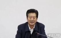 內蒙古再現反腐大動作 5廳官被查