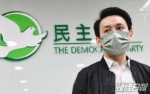 民主黨不參與選委會選舉 9月底決定是否參選立會