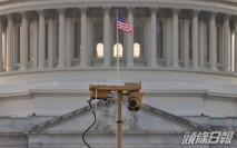 華盛頓國會山莊外右翼集會 警高度戒備防再爆暴力衝突
