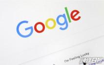 Google不滿澳洲新聞付費法案 威脅停止搜尋引擎服務