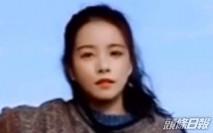 清華大學AI學生華智冰 首度露正臉唱歌