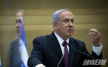 以色列國會通過初步議案解散國會 或舉行兩年內第四次大選