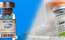 復必泰受台灣青睞 首3小時57萬人預約完勝本土疫苗