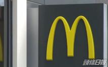南韓麥當勞被揭竄改標籤重用過期食材 惹網民公憤
