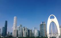 廣東GDP首超11萬億人幣超俄韓 連續32年居全國首位