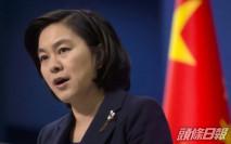 外交部指孟晚舟被捕是政治事件 敦促加拿大放人