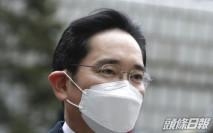 行賄案獲刑2年半 三星副會長李在鎔不上訴
