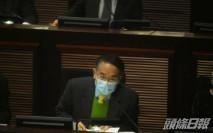 財委會討論基本工程儲備基金撥款  總額逾242億