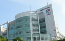台灣《蘋果日報》宣布報紙18日起停刊