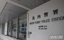 涉收受非法投注額逾420萬元 警北角拘兩男