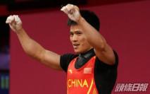 【東京奧運】李發彬奪中國第五金 家鄉福建水頭鎮敲鑼打鼓慶祝