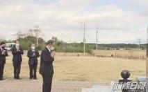311地震近10周年菅義偉到福島縣拜祭 指適時處理核污水