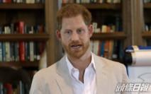哈里王子:新冠肺炎是大自然對人類的訓斥 促各國應對氣候變化
