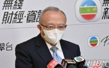 劉兆佳批教科書跟西方「9成都係錯」中國「恢復」非「收回」主權