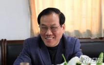 國安部副部長董經緯主持反間諜會議 粉碎叛逃傳聞
