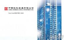 【688】中海外首11月合約銷售額增加10%