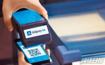 AlipayHK上月消費交易額升110%