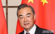 王毅指中國已對外提供逾7.5億劑新冠疫苗