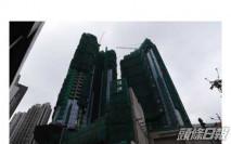 晉環高層2房逾1689萬沽