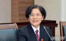 海南「身家200億法官」張家慧涉貪判囚18年