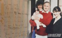 英男裝修新居揭牆紙藏46年前「時空詩」靠fb尋獲作者