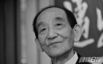 「舖王」鄧成波昨離世 享年88歲