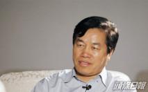 華晨前董事長祁玉民 涉嚴重違紀被查